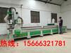 济南诺亚双工位双工序加排钻包加工中心开料机价格
