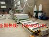 板式家具水平侧孔机木工加工中心上下料装置