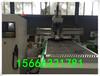 KL1325板式家具生产线开料机哪家好用多少钱一台