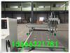 双工位四头数控开料机异形切割木工机械
