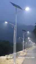 质量可靠的锂电一体化太阳能路灯
