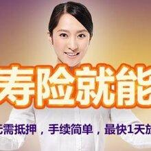 读懂寿险理赔程序编代理人刘威