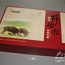 安徽广印食品包装盒生产厂家食品包装礼盒设计质量好种类多