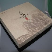 安徽广印茶叶包装盒生产厂家茶叶布面礼盒包装定做