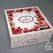 安徽广印包装盒生产厂家,供应化妆品包装盒化妆品礼盒包装,设计印刷一站式服务