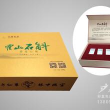 安徽广印包装盒生产厂家,工业天地盖型食品包装盒食品礼盒