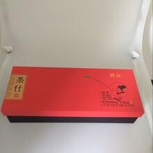 安徽广印彩印保健食品礼盒特产食品包装盒设计定做生产厂家