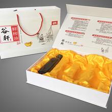 安徽广印食品包装盒制作,安徽包装盒生产厂家,21年包装盒设计制作行业经验