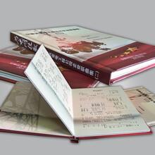 合肥画册印刷那家好?首选广印专业画册印刷厂,画册设计印刷一站式服务