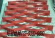 工程鋁板網,鋁拉網,鋼板網大全/拓冠絲網