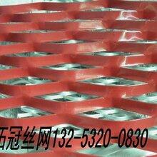 工程铝板网,铝拉网,钢板网大全/拓冠丝网