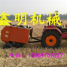 干杂草自动捡拾打捆机麦草捡拾打捆机价格