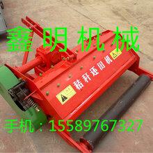 鑫明秸秆粉碎灭茬机小型玉米秸秆还田机型号有哪些