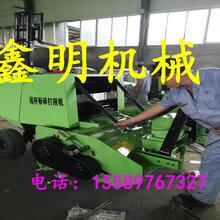 介休小型回收式打捆机现货销售青玉米秸秆收割回收打捆机