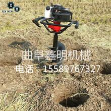 晋城螺旋式挖坑机质优价廉树木种植挖坑机厂家