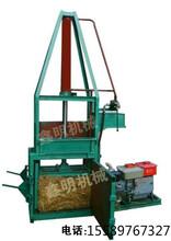 废料废铁压缩成型液压打包机鑫明机械研制各种打包机