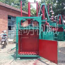 贵州中药材液压打包机价格废纸箱打包机厂家尺寸可定做