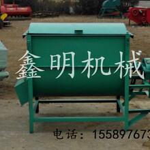 现货直销卧式秸秆粉碎饲料搅拌机中小型配合饲料厂用搅拌机