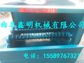 益阳辣椒采摘机辣椒摘果机价格性能稳定辣椒采摘机图片