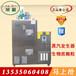 旭恩生产50KG小型蒸汽锅炉食品加热燃生物质颗粒蒸汽锅炉
