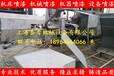 上海、蘇州、杭州立式機床噴漆,臥式數控機床噴漆