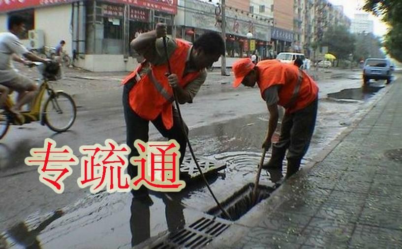 余姚疏通下水道管道维修防水补漏图片