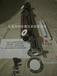 防腐型衬四氟侧装式磁翻柱/磁翻板液位计