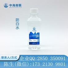 广东珠海抗冻液甘醇工业级石油制无杂质中海南联供应