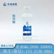 江苏南通供应各种中石化石油二甲苯溶剂二甲苯异构二甲苯