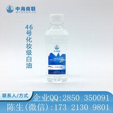 江门保鲜膜和保鲜袋的区别951-00塑料石油塑料图片