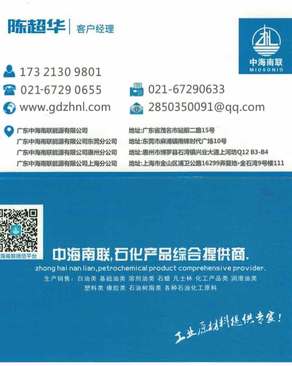 溶剂油哪家好江苏苏州D65溶剂油环保能源国标认证