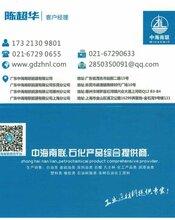 中海南联沧州沸点溶剂买卖透明万能溶剂均有销售
