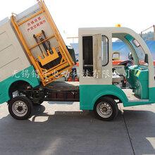 热销北京2座电动垃圾吊桶车,小区垃圾翻桶车,景区垃圾驳运车图片