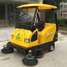 黄石孝感一座电动扫地车,街道清扫电动车,校园保洁车图片