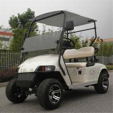 2016新款2座电动高尔夫球车图片,物业代步车价格,公园游览观光车图片