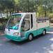 沈阳四轮电动清洁车,小区环卫车,保洁电瓶车价格