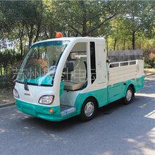 嘉兴舟山四轮电动环卫车,6桶清洁电瓶车,小区保洁车图片