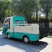 镇江四轮电动清洁车扬州小区环卫车保洁电瓶车