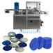 洁厕灵包装机蓝泡泡自动生成设备