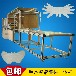 供应自动手膜足膜发膜生产设备厂家直销