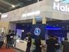 2020上海国际锁具安防产品展览会(锁博会)