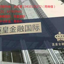 深圳外汇代理高返佣日返