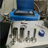 管道環縫自動焊機