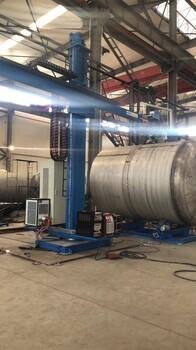 大罐管道懸臂立式環縫自動氬弧焊接機設備