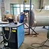 封闭式自动管板焊机