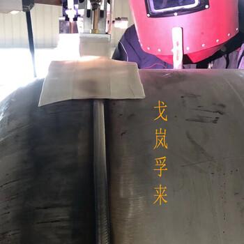 等离子直缝自动焊机戈岚孚来不锈钢罐焊接99热最新地址获取