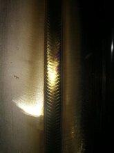 自动焊接氩弧焊机不锈钢焊接机图片