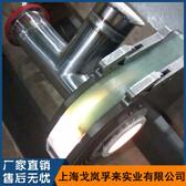 淮安钛合金管道自动焊机,管道自动焊接机