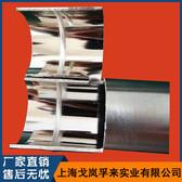 卫生级不锈钢对接管道自动焊机