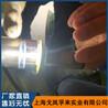 管道自動焊機